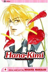 Manga Monday: Hana-Kimi, Volume 6 by Hisaya Nakajo